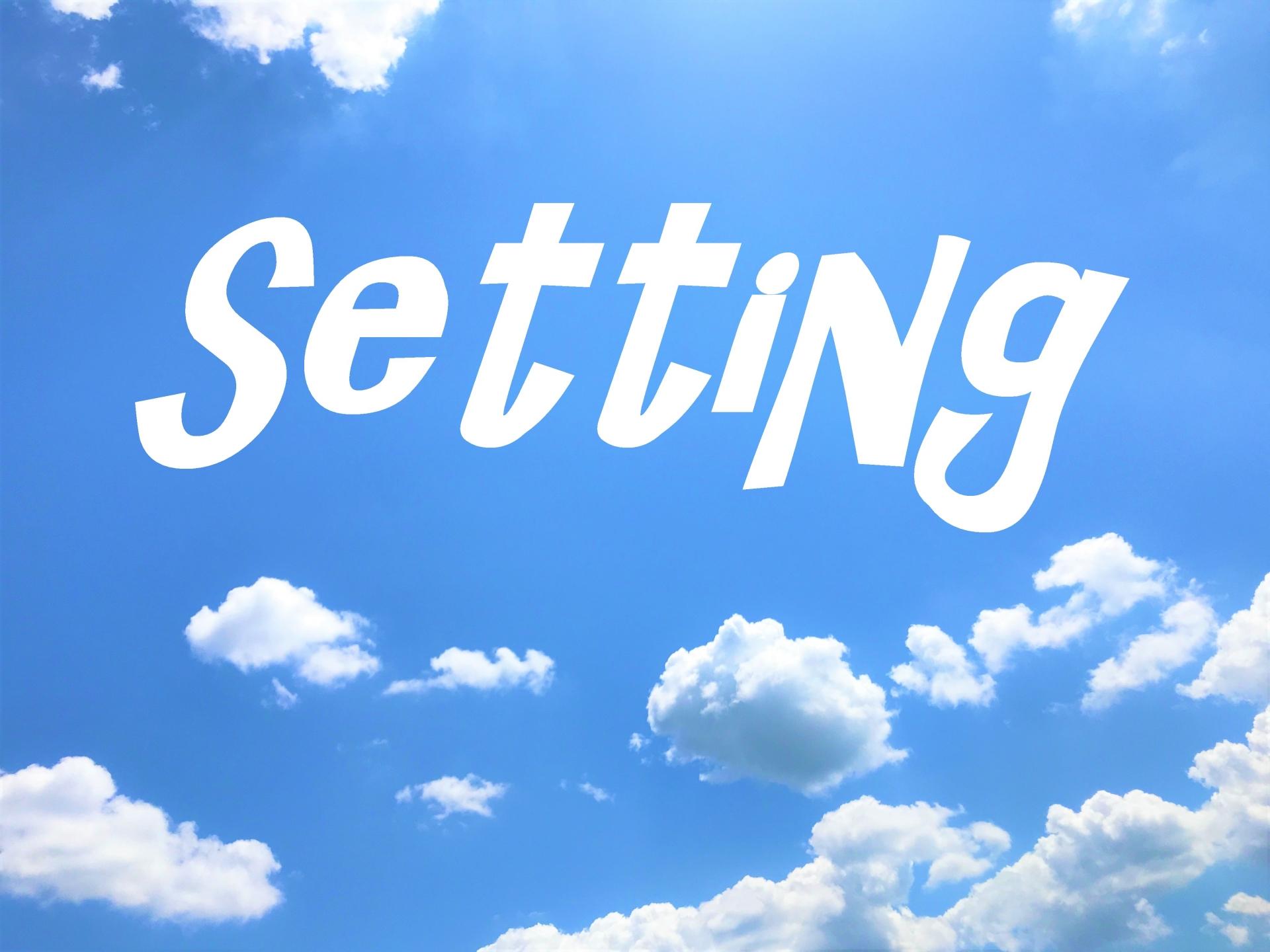 【WordPressの初期設定】初めにやることを初心者向けに解説します