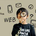 WordPressでブログを始める