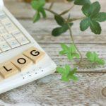 ブログの「読みやすい文章の書き方8つのコツ」初心者向けに解説!