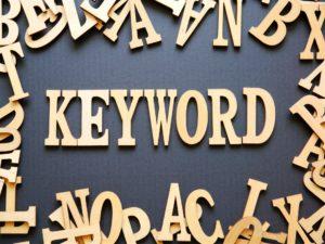 キーワード選定をする4つのコツ!無料ツールを使って実例で解説